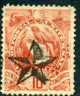 Guatémala 1886 Y&T 35 ° - Guatemala