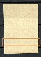 Estland Estonia 1919 Michel 6 As 4-Block Incl ERROR VARIETY C: 1 (horizontal Water Mark Line) MNH - Estonie
