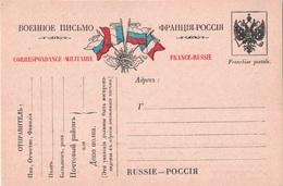 GUERRE 14-18 - CARTE FRANCHISE MILITAIRE - FRANCE-RUSSIE - NEUVE. - Marcophilie (Lettres)