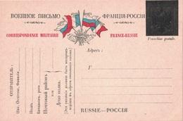 GUERRE 14-18 - CARTE FRANCHISE MILITAIRE - FRANCE-RUSSIE - NEUVE - EFFIGIE MASQUEE. - Marcophilie (Lettres)
