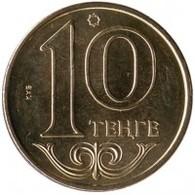 Kazakhstan - 10 Tenge 2014 UNC  Bank Bag - Kazakhstan