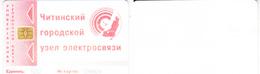 Phonecard   Russia. Chita 100 Units 2001 - Russia