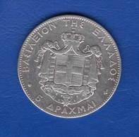 Gréce  5  Apax  1875 A - Grèce