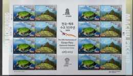 2013 S.Korea - Joiont Issue W Peru - Wonders - Seongsan Ilchulbong, Machu Pichu Sheetlet - MNH**MiNr. 2925 - 2926 - Gemeinschaftsausgaben