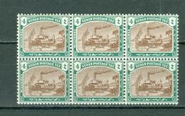 Sudan Postage Due J6 Steamship Block Of 6 MNH 1901 Catalogue Value $19.50+++ A04s - Sudan (1954-...)