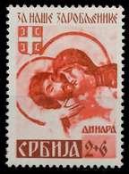 BES. 2WK SERBIEN Nr 56II Postfrisch X7DCD8A - Besetzungen 1938-45