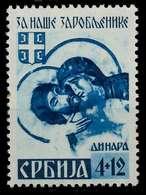 BES. 2WK SERBIEN Nr 57II Postfrisch X7DCD7E - Besetzungen 1938-45