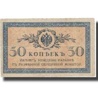 Billet, Russie, 50 Kopeks, Undated (1915), KM:31a, B+ - Russie