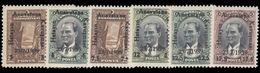 Turkey 1939 Cessation Of Hatay Fine Unmounted Mint. - 1921-... Republic