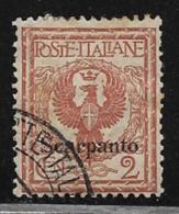 Italy Aegean Islands Scarpanto Scott # 1 Used Italy Stamp Overprinted, 1912 - Aegean (Scarpanto)