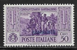 Italy Aegean Islands Scarpanto Scott # 21 Mint Hinged Italy Garibaldi Stamp Overprinted, 1932 - Aegean (Scarpanto)
