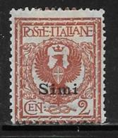 Italy Aegean Islands Simi Scott # 1 Mint Hinged Italy Stamp Overprinted, 1912 - Aegean (Simi)