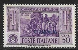 Italy Aegean Islands Stampalia Scott # 21 Mint Hinged Italy Garibaldi Stamp Overprinted, 1932 - Aegean (Stampalia)