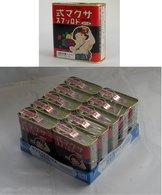 "Sakuma Drops Fruits  "" Hotaru No Haka "" 10 BOXES - Autres Collections"