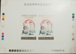 L) 1991 KOREA, PROOF, ANTARCTIC EXPLORATION, BASE, FLAG, XF - Korea (...-1945)