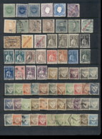 Africa Mozambique 1870's On Portugese Colony & Company Assorted Oddments, Mint & Used 9 Scans - Stamps