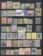 Middle East 1880's On Some Better Assortment With Dues & Officials 9 Scans - Stamps