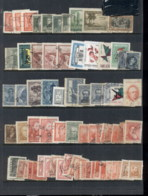Americas, North South & Central Assorted Oddments, Argentina 6 Scans - Stamps