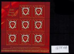 E01 Belarus 2018 Internal Troops. Sheetlet Of 8+label Mi 1235 KB Postfrisch - Belarus