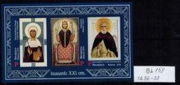 E01 Belarus 2018 Icon Painting. S/S Of 3v X P Mi BL158(1236-38)Postfrisch - Belarus