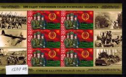 E01 Belarus 2018 Armed Forces-100 Years. Sheetlet Of 6+labels Mi 1239 KB Postfrisch - Belarus