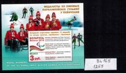 E01 Belarus 2018 Medal Winners In Paralympic Pyeongchang Mi  BL165 Postfrisch - Belarus