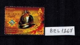 E01 Belarus 2018 Belarusian Fire Service. 1v: A Mi Postfrisch - Bielorussia