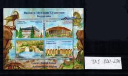 E01 Tajikistan 2018 Gorno Badakhshan Region. S/S Of 4v Mi Postfrisch - Tadschikistan