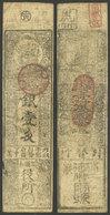 JAPAN: Old Banknote Of 1 Yen, Interesting! - Japon