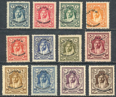 JORDAN: Sc.B1/B12, 1930 Locust, Cmpl. Set Of 12 Values With Overprint, Mint Lightly Hinged, Fine Quality, Catalog Value  - Jordanie