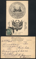 PERU: Beautiful PC Commemorating The Centenary Of Independence, Sent From Lima To Buenos Aires On 13/OC/1921 Franked Wit - Peru