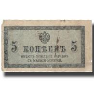 Billet, Russie, 5 Kopeks, Undated (1915), KM:27A, TB - Russie
