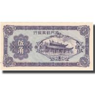 Billet, Chine, 50 Cents, Undated (1940), KM:S1658, SPL+ - Chine