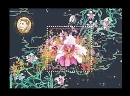 Singapore 2018 Mih. 2528 (Bl.241) Flora. Flowers. Orchid Vanda Miss Joaquim MNH ** - Singapour (1959-...)