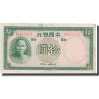 Billet, Chine, 10 Yüan, 1937, 1937, KM:81, TTB - Chine