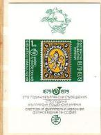 1979 World Stamp Exhib.-PHILASERDICA 79 S/S Imperfr.-MNH  BULGARIA /Bulgarie - Bulgaria