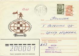 46-483  Russia USSR Estonia Tallinn Postal Stationery Cover Ganzsache 02.11.1982 Keres Chess Tournament - 1923-1991 USSR
