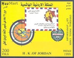 Jordan 1999 Mi Bl 92 MNH ( ZS10 JRDbl92 ) - Philately & Coins