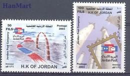 Jordan 2003 Mi 1827-1828 MNH ( ZS10 JRD1827-1828 ) - Jordan