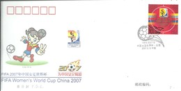 FDC 2007  FIFA WOMENS - 1949 - ... People's Republic
