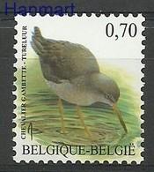 Belgium 2002 Mi 3187 MNH ( LZE3 BLG3187 ) - Storks & Long-legged Wading Birds