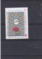 Iran 1994 Prophet Muhamed MNH/** (M43) - Iran