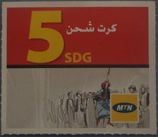 Sudan 5 SDG MTN (Medium Size) - Sudan