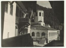 Macedonia Debar - Monastery Sv. Jovan Bigorski - Macédoine