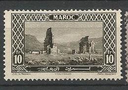 MAROC  N° 123 NEUF*  CHARNIERE TB / MH - Maroc (1891-1956)