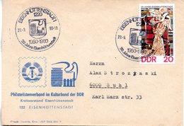 """(DDR-SB) DDR Sonderumschlag """"30 Jahre Eisenhüttenstadt"""" EF Mi 2053, SSt.20.9.80 EISENHÜTTENSTADT 1 - Briefe U. Dokumente"""