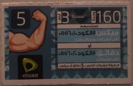 Egypt - Etisalat Small Size Phone Card 5 LE  (Egypte) (Egitto) (Ägypten) (Egipto) (Egypten) Africa - Egipto