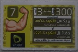 Egypt - Etisalat Small Size Phone Card 7 LE  (Egypte) (Egitto) (Ägypten) (Egipto) (Egypten) Africa - Egipto
