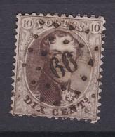N° 14 A   99 DOLHAIN LIMBOURG COBA +20.00 - 1863-1864 Medaillen (13/16)