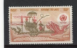 LAOS - Y&T Poste Aérienne N° 109** - Organisation Météorologique Mondiale - Laos